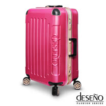 Deseno 皇家鐵騎-24吋PC鏡面碳纖維紋鋁框行李箱(玫紅)