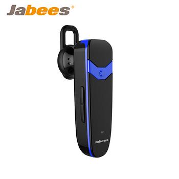 Jabees Victor 立體聲藍芽耳機