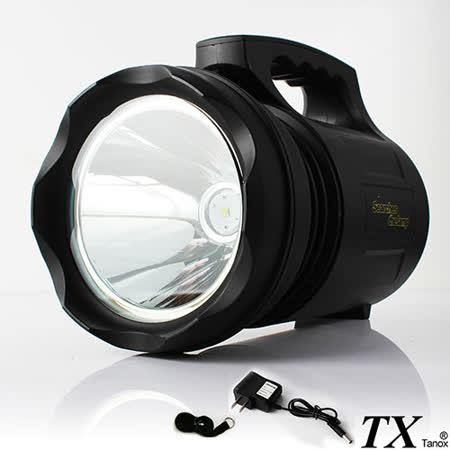 【特林TX】王者之光強亮手提探照燈(T-S900-黃光)