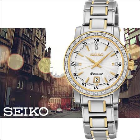 SEIKO Premier 珍愛羅馬真鑽女用腕錶-銀x雙色版/28mm/7N82-0JJ0S(SXDG58J1)