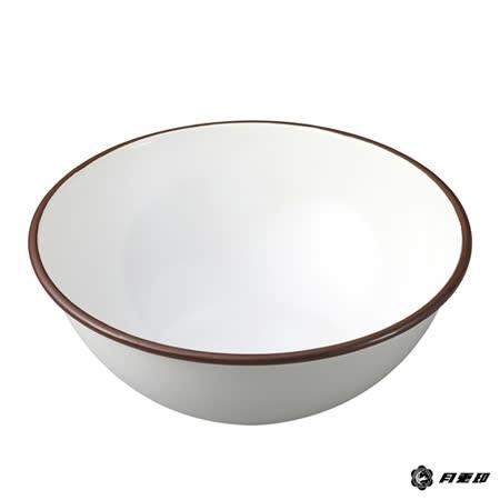 月兔印-琺瑯調理盆(26cm)