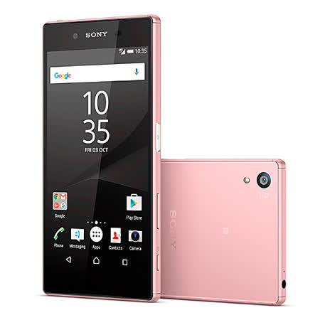 SONY Xperia Z5 (E6653)【玫瑰石英粉】防水智慧機 - ※送手機背蓋※
