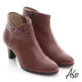 【A.S.O】奈米系列 全真皮側V雕花奈米短靴(紅)