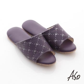 【A.S.O】 品味居家系列 品牌經典圖騰舒適超軟Q居家拖鞋(活力紫)