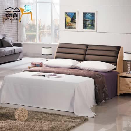 【文創集】凡賽絲 木紋皮革5尺三件式床台組合(蜂巢床墊+床頭箱+床底組合)