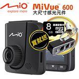 Mio Mio MiVue 600大感光元件行車記錄器mio 600 ..