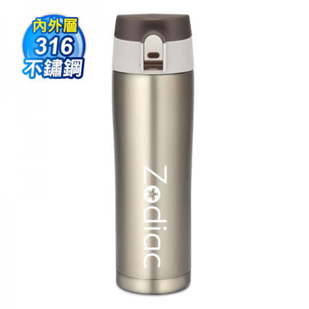 諾帝亞 內外層316不鏽鋼彈蓋式真空保溫瓶(450ml)-ZOD-MS0201