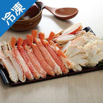 日本熟松葉蟹腳切盤 280g+-5%/盒