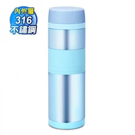 諾帝亞 內外層316不鏽鋼炫彩真空保溫瓶(480ml)-ZOD-MS0203