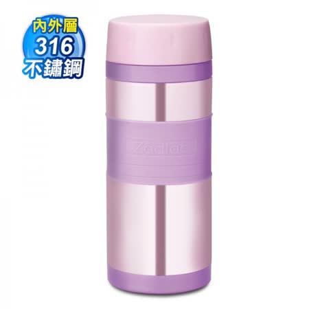 諾帝亞 內外層316不鏽鋼炫彩真空保溫瓶(350ml)-ZOD-MS0204