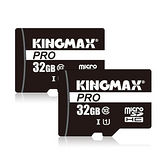 【團購2入組】KINGMAX 32GB MicroSDHC C10 UHS-1 PRO 記憶卡