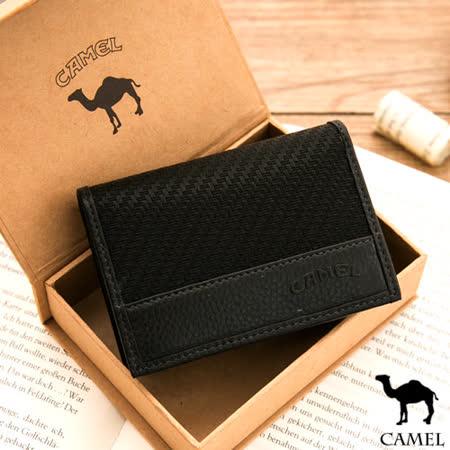 CAMEL - Ease牛皮系列5卡簡約式名片夾-黑色