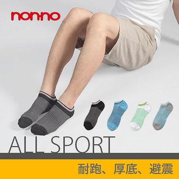 NON-NO 厚底細條紋船襪-4色(25~27CM)