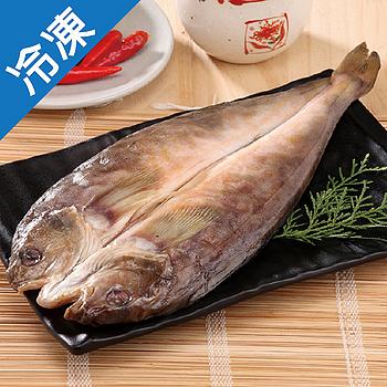 日本花魚一夜干(220g~250g±5%/尾)