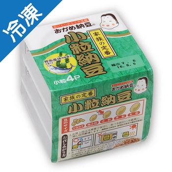 小粒納豆四付綠納豆4盒/組(202g+-5%/組)