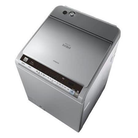 日立HITACHI 10公斤 直立式洗脫烘洗衣機 SFBWD12W