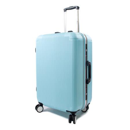 【WALLABY】24吋直條紋ABS鋁框行李箱/高光藍(HTX-1503-24BL)
