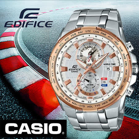 CASIO EDIFICE 世界地圖急速賽車雙顯腕錶-白面/49.2mm/EFR-550D-7A