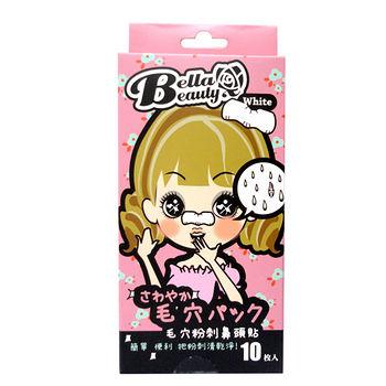 貝拉美人毛穴粉刺鼻頭貼白10入