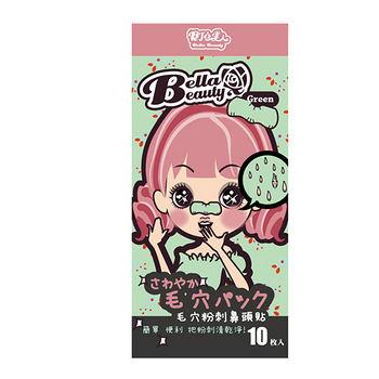 貝拉美人毛穴粉刺鼻頭貼綠茶10入