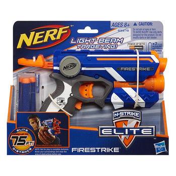NERF夜襲者紅外線衝鋒槍