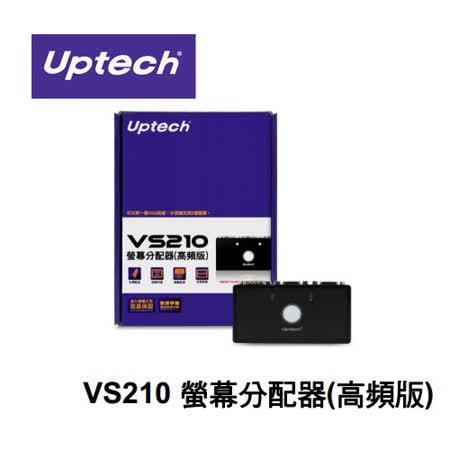 登昌恆 Uptech VS210 螢幕分配器 (高頻版)