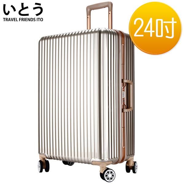 【正品Ito 日本伊藤 潮牌】 24吋 PC 鏡面鋁框硬殼行李箱 2131系列-金色