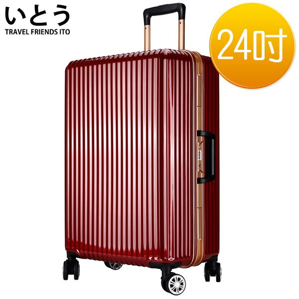 【愛 買 禮券正品Ito 日本伊藤 潮牌】 24吋 PC 鏡面鋁框硬殼行李箱 2131系列-紅色