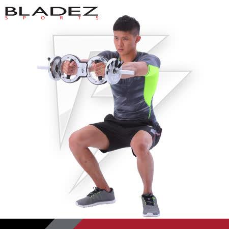 【BLADEZ】「臂熱」三代可調阻力加負重-10磅