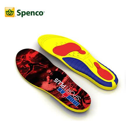 美國SPENCO IRONMAN 三鐵運動鞋墊