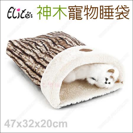 美國Elite《森林神木寵物睡袋》內含塑膠片.貓咪超愛玩