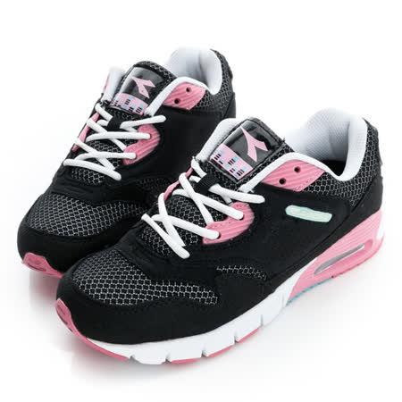 DIADORA(女)滑板鞋-DA4AWC9870