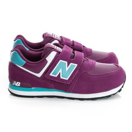 New Balance(童)574經典復古鞋-紫-KG574PBY