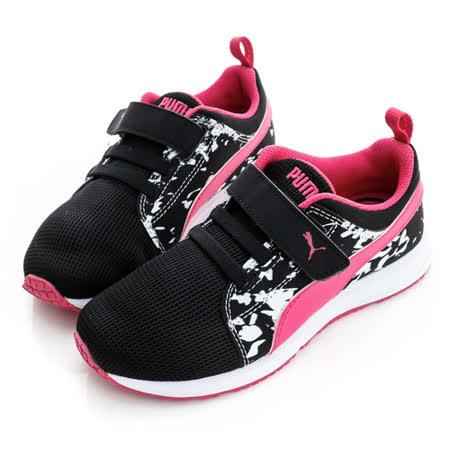 PUMA(女)慢跑鞋-黑/桃紅-18850801