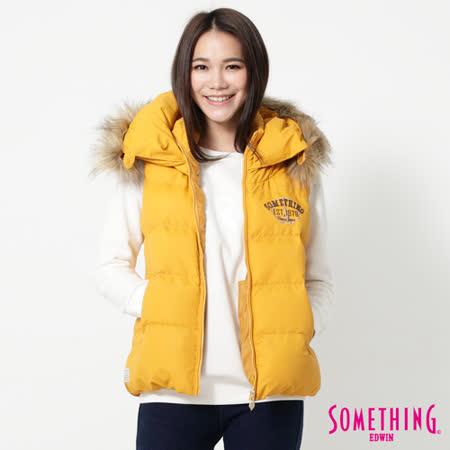 SOMETHING 毛條連帽羽絨背心-女-黃色