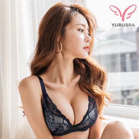 【玉如內衣】輕甜裸紗內衣。集中。機能。副乳。托高。B罩。台灣製。※0306藍