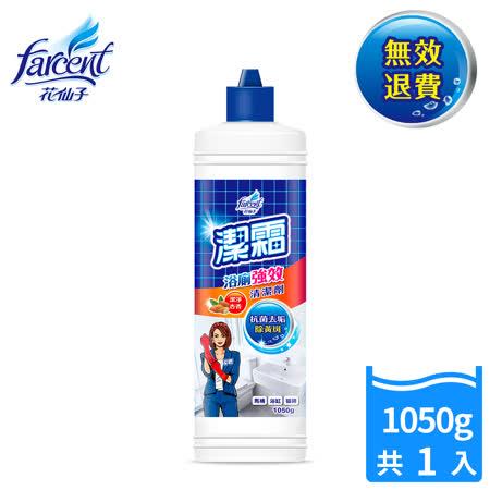 【潔霜】S浴廁清潔劑-1050ml_JB3082XXF