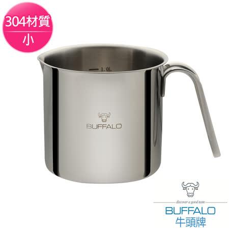 【牛頭牌】雅登量杯 小(1.36L)