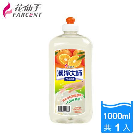 【潔霜】潔淨大師洗碗精-1000ml_JK2071XXF