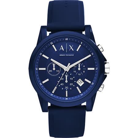 A│X Armani Exchange 時尚玩家計時腕錶-藍/44mm AX1327