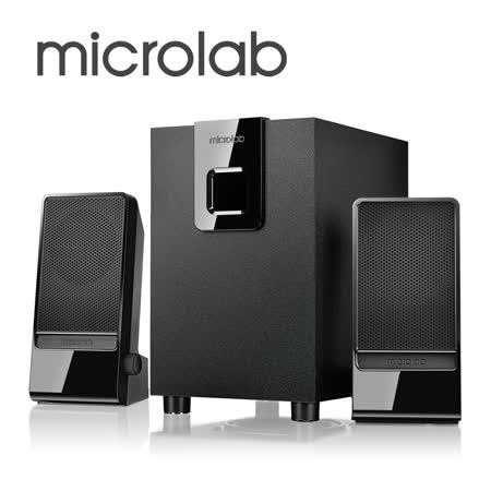 【Microlab】M-100  2.1多媒體喇叭 (國民澎湃機)