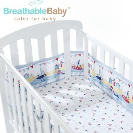 英國 BreathableBaby 透氣嬰兒床圍 全包型 (18431海洋帆船款)