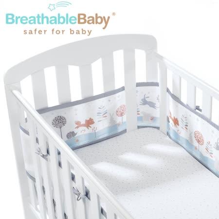 英國 BreathableBaby 透氣嬰兒床圍 全包型 (18432魔法森林款)
