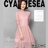 【預購MY-CHIC】韓系 優雅浪漫立領簍空蕾絲長袖透膚連身裙2267(2色)