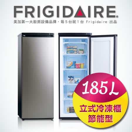 美國富及第Frigidaire 185L立式冷凍櫃 節能型 銀黑色 FRT-1855MZ