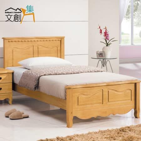 【文創集】妮可莎 原木色實木3.5尺三件式單人床組合(蜂巢床墊+床台)