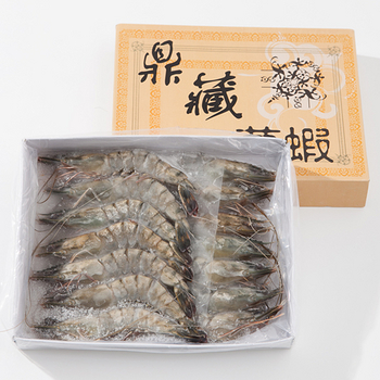 ★買二送一★嚴選藍海越南鮮草蝦2盒14~16入(300g±5%/盒)