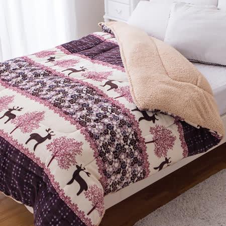 Missya【聖誕節】超保暖法蘭絨x羊羔絨毯被多用途