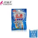 【潔霜】小通排水管疏通定量包_JD5131XXF