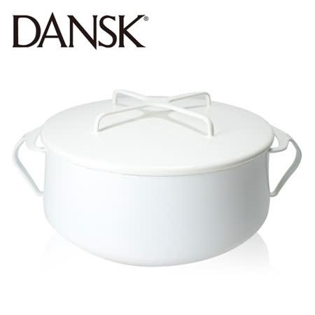 【丹麥DANSK】琺瑯雙耳燉煮鍋24cm(典雅白)